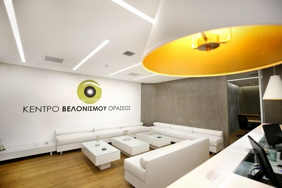 Orasis Acupuncture Center Athens 2020 - salon